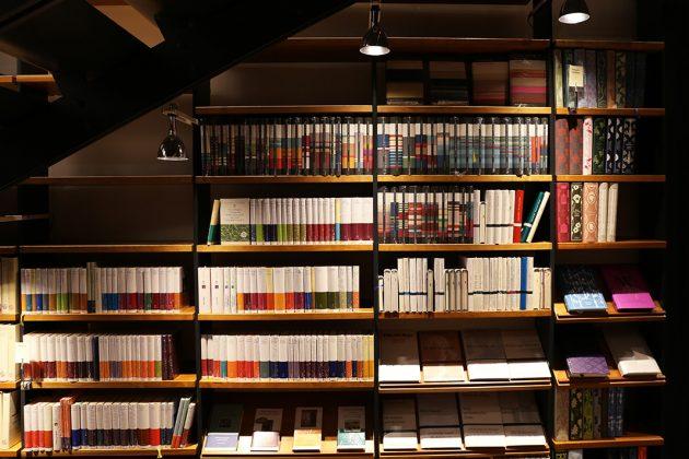 Buchhandlungen in Hamburg: Felix Jud