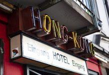 Heutiger Eingang des Hotel Hong-Kong im Hamburger Berg. Foto: Astrid Benölken.