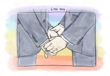 Illustration von zwei Männern, die gerade geheiratet haben. Im Hintergrund die Regenbogenflagge.